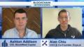 Alan Chiu, CEO and Co-Founder of Enya.ai   Blockchain Interviews