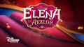 Elena Avalor - Nuova serie