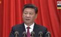 중국, 김일성까지 거론하며 북 맹비난