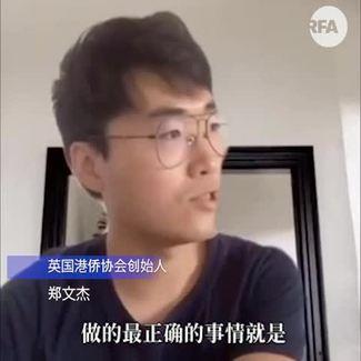 """专访郑文杰: """"被嫖娼""""周年前夕被通缉是荣誉"""