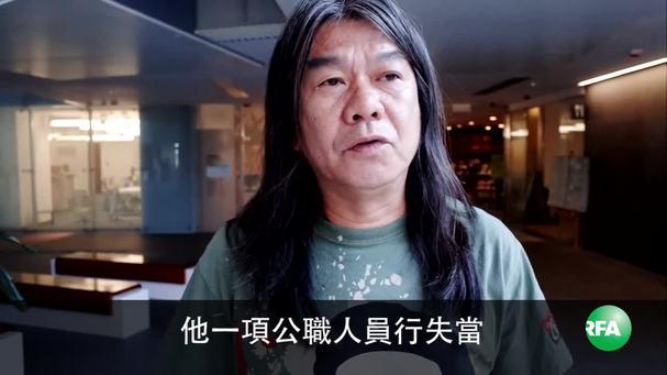 Video thumbnail for 梁國雄涉收黎智英款項遭廉署起訴