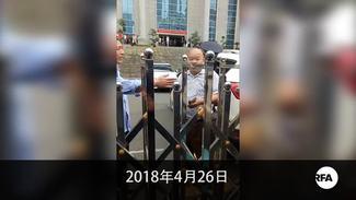 陳家鴻控司法局 蘇天富疑洩國家秘密 兩案均擇日宣判