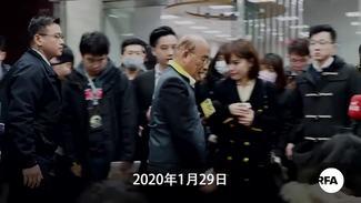 台灣對居家隔離者實施電子監控  強硬措施嚴懲擅自離家者