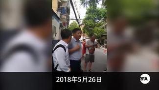 律師文東海吊照聽證遭維穩 官方強中止程序作出處罰