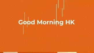 【香港醒晨】周庭沒未來,還是香港人都沒未來?