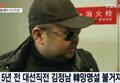 김정남 암살은 한국 망명 우려탓?