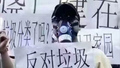 Police, Protesters Clash over Guangdong Waste Incinerator