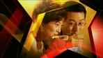 La Chine s'éveille : la règle des jeux (partie 4 de 4)