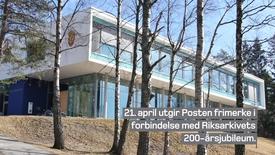 Thumbnail for entry Riksarkivet 200 år