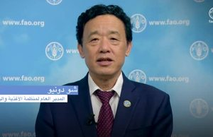 FAO DG Message on WFD 19 Arabic