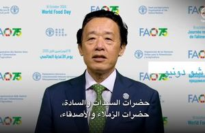 Video Message by FAO Director-General QU Dongyu (Arabic)