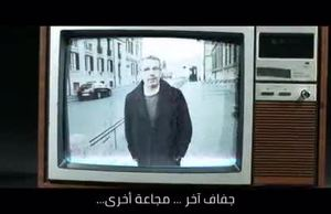 Zero Hunger Spot Lambert Wilson 60 sec. English Arabic