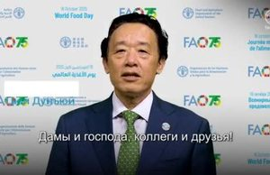 Video Message by FAO Director-General QU Dongyu (Russian)