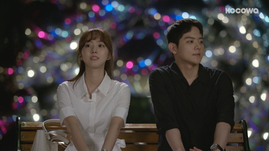 We are dating now dramabeans