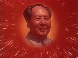 China: Through Mao's Eyes