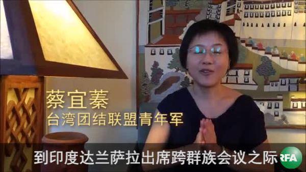 台湾民主人士邀请达赖喇嘛访台