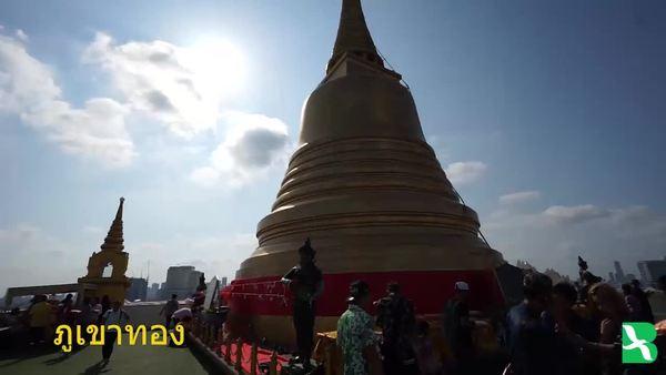 ชาวไทย-เทศ ฉลองสงกรานต์ 61