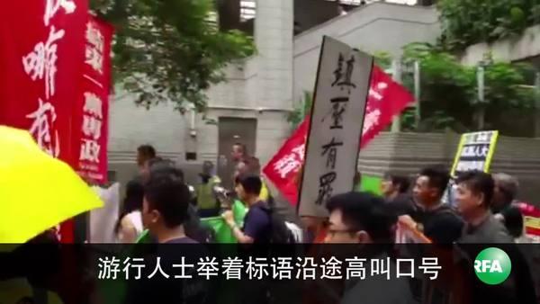 社運團體繼續追蹤張德江反映港人訴求