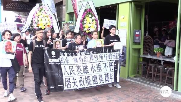 香港團體遊行  高叫「結束一黨專政」口號