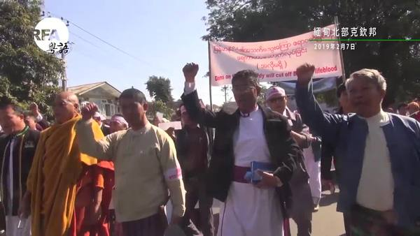 缅甸万人促永久搁置中资水坝 上街身体力行驳斥中国大使馆声明