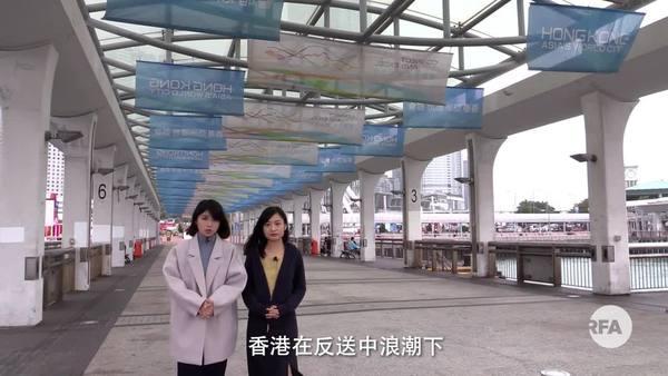 抗争风暴下的香港(三):移民与否「爱与痛的边缘」