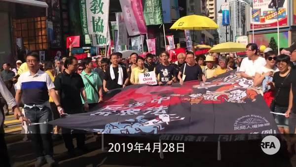13萬人遊行促撤修訂逃犯條例    民陣或發起包圍立法會