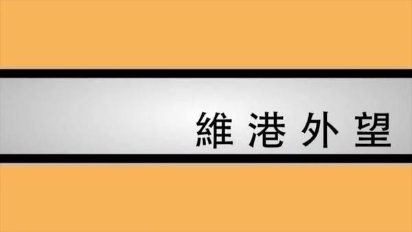 【維港外望】農曆非中國專利 新年稱呼惹爭議