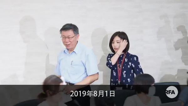 柯文哲下周成立台灣民眾黨    韓國瑜爭奪和郭台銘合作