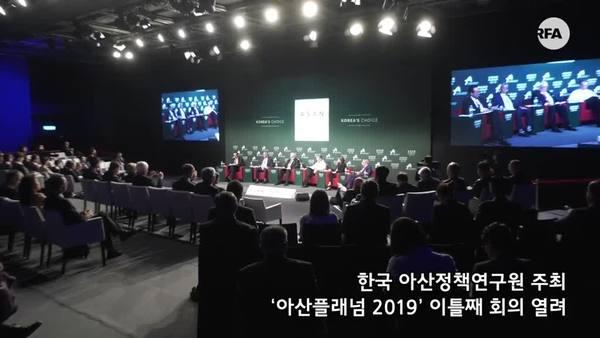 """[북한 남한] 월포위츠 """"김정은, 중국·베트남식 모델 따를지 회의적"""""""
