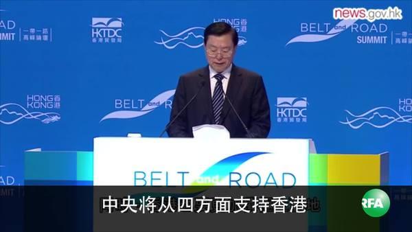 張德江強調尊重本土不容港獨