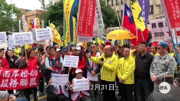 台灣立法院通過「反滲透法」 防民主機制受大陸衝擊