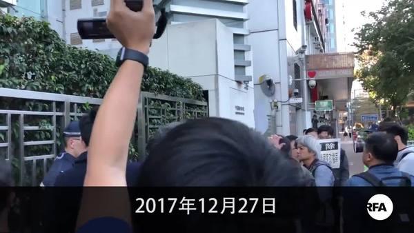 香港团体到中联办抗议法庭重判屠夫