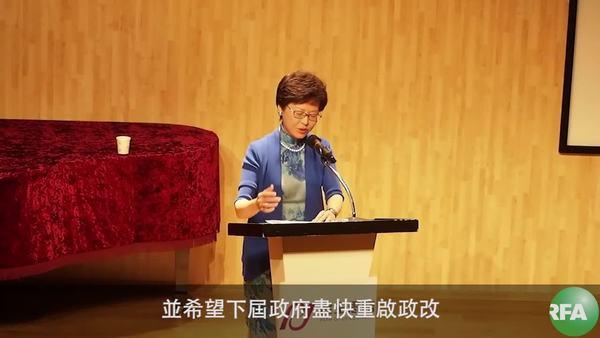 大律师公会主席:林荣基事件属通报机制问题