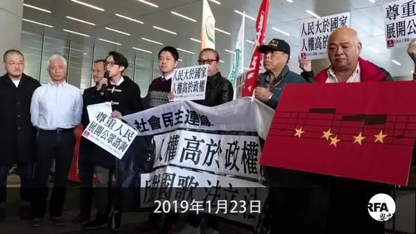 立法會首二讀國歌法 香港眾志闖政府總部掛黑布抗議撗額