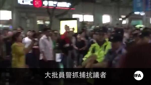 上海商住房新規定  數千人遊行抗議遭鎮壓