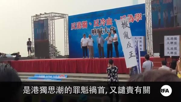 戴耀廷審訊前夕再受狙擊   逾二千人集會要求港大炒魷