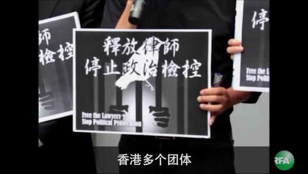 香港團體寄明信片聲援維權律師