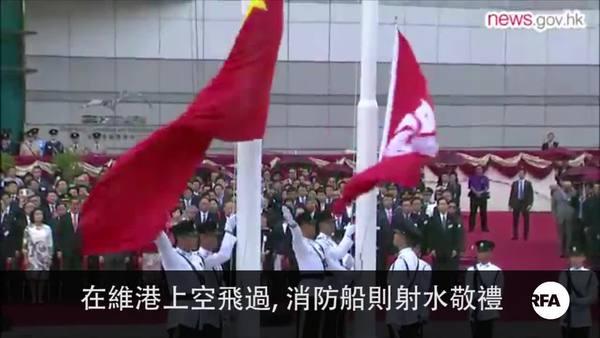 升旗礼前团体抗议政治检控 促大陆释维权人士