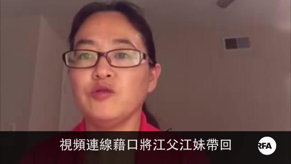 警方诱江天勇父母录制劝儿认罪视频