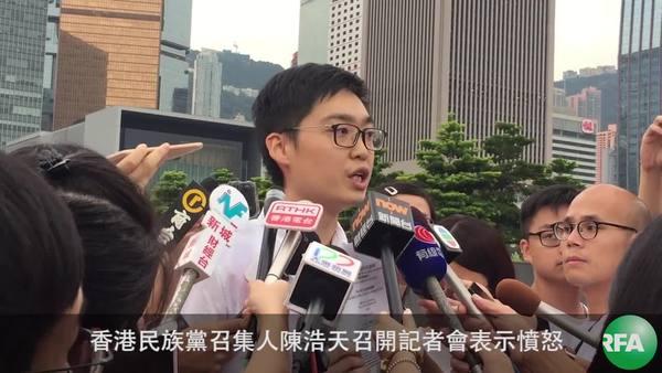 香港民族黨陳浩天主張港獨被裁定提名無效