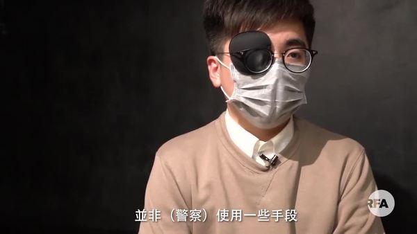 香港人道危机系列之一:警权风暴酿人道危机 两位爆眼受害人细说心路历程