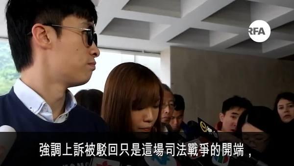 高院上诉庭驳回梁游上诉终院申请