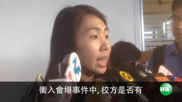 馮敬恩被拘控 涉港大校委會被衝擊