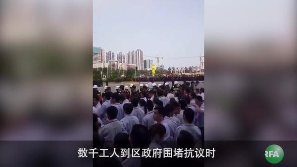 深圳眼镜厂纠纷起冲突 资方允搬迁补偿