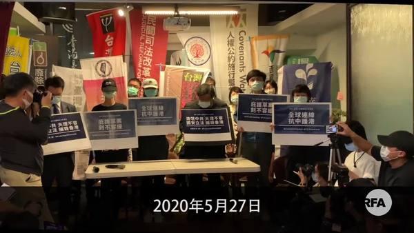 台湾行政院设港人援助专案   近期将公布详细内容