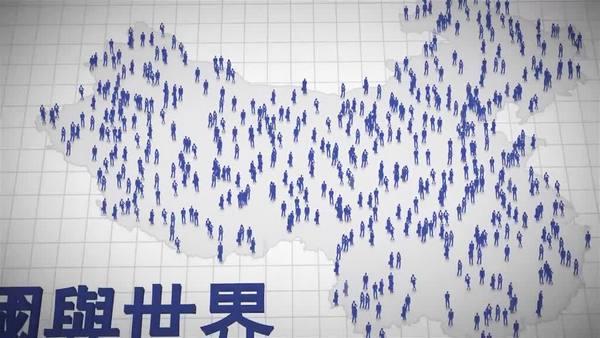 【中國與世界】蔡英文近期講話有何暗示?