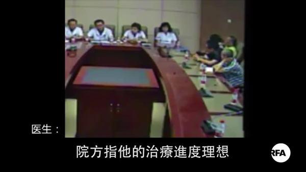 刘霞接纳中医方式治刘晓波   20多声援人士传唤或拘留