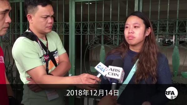 4港人在菲涉藏毒判終身  港議員疑證據造假尋求翻案
