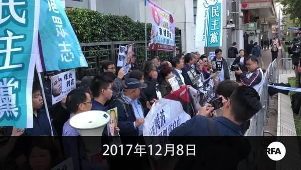 《零八憲章》9周年 逾30團體中聯辦請願促釋劉霞