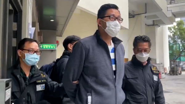 Hong Kong Opposition Politicians, Activists Arrested Under Security Law